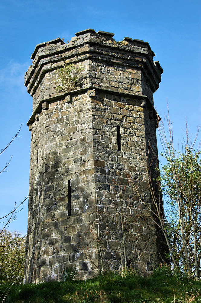 Picture of an old stone watchtower